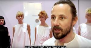 ריצ'רד-אשפורד-לסלון-אינטרנש