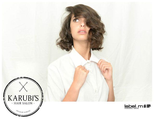 שחר-קרובי-קרוביס-Karubis5