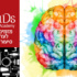 HEADS_brain_640